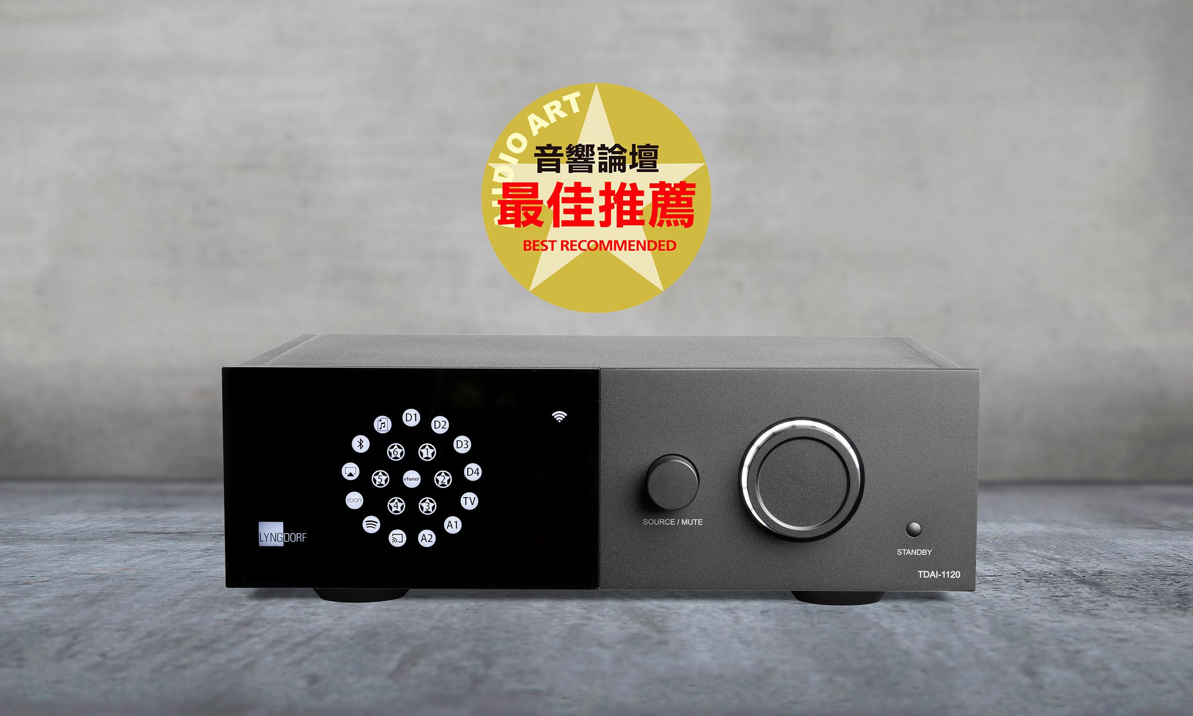 TDAI-110 wins award in Taiwan